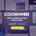 COOWHM v2.2 – Multipurpose WHMCS Template_5f518aac393a2.jpeg